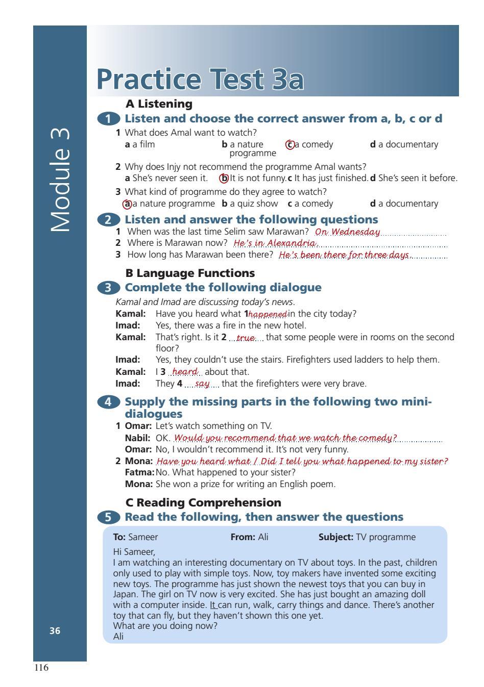 اجابات امتحانات الورك بوك لمنهج اللغة الانجليزية الصف الثانى الاعدادى الترم الاول (اجابات الاسئلة المتوقعة) 2019