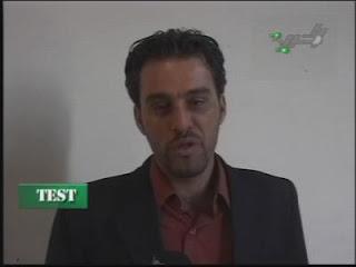 قناة Al Hurrya