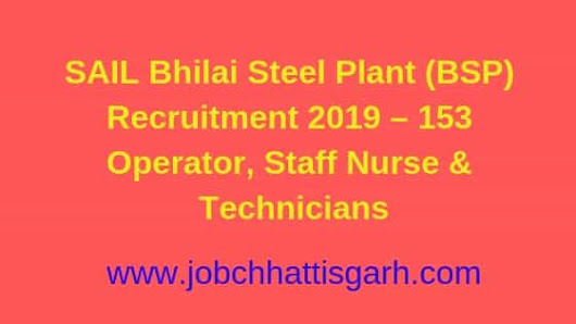 SAIL Bhilai Steel Plant (BSP) Recruitment 2019 – 153 Operator, Staff Nurse & Technicians