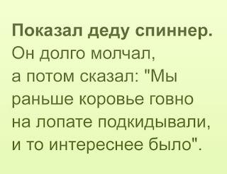 Про спиннеры | Циклоп.Рус