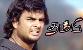 Thambi full Movie scenes | Madhavan feels dissappointed | Pooja & Madhavan Cute Love scene