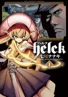 Helck 第01巻-80話 raw zip dl