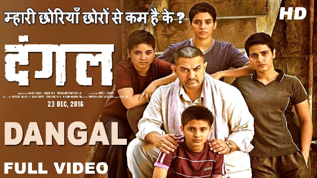 Dangal 2016 Hindi Full Movie Watch HD Movies Online Free Download watch movies online free, watch movies online, free movies online, online movies, hindi movie online, hd movies, youtube movies, watch hindi movies online, hollywood movie hindi dubbed, watch online movies bollywood, upcoming bollywood movies, latest hindi movies, watch bollywood movies online, new bollywood movies, latest bollywood movies, stream movies online, hd movies online, stream movies online free, free movie websites, watch free streaming movies online, movies to watch, free movie streaming, watch free movies