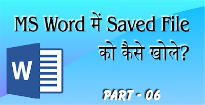 how to open saved file in ms word