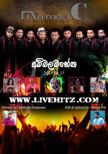 MATHARA C LIVE IN AMBALAMAHENA 2017-04-17
