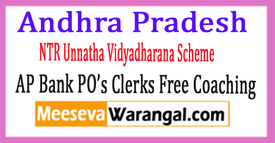 AP Bank PO's Clerks Free Coaching 2017