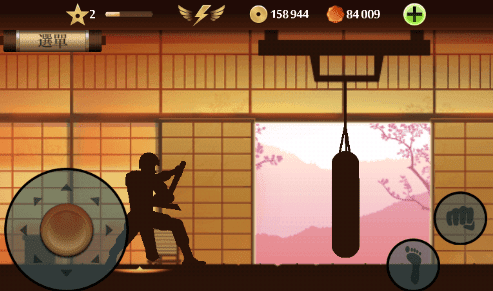 Shadow Fight 2 Mod Apk Terbaru (Unlimited Coint+Gems)