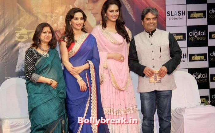 Rekha Bhardwaj, Madhuri Dixit, Huma Qureshi, Vishal Bhardwaj, Madhrui & Huma at 'Dedh Ishqiya' Music Launch