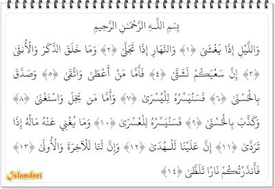 diturunkannya di Makkah sehingga termasuk golongan surah Makkiyah Surah Al-Lail dan Artinya