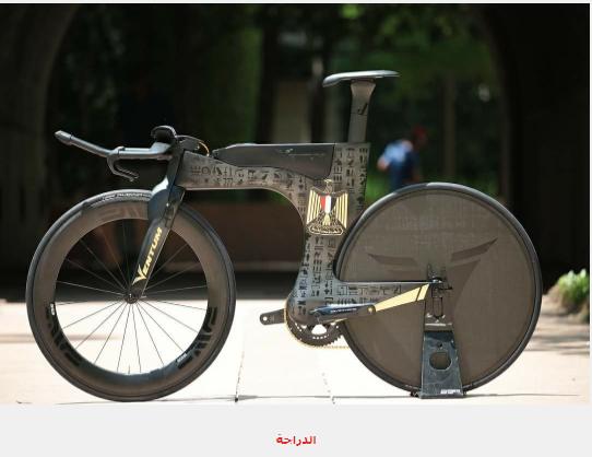 بالصور والفيديو أول دراجة هوائية بصناعة مصرية خالصة 2018