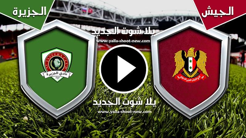 الجزيرة الاردني يصل الى نهائي كأس الإتحاد الآسيوي بعد الفوز على فريق والجيش السوري باربع اهداف