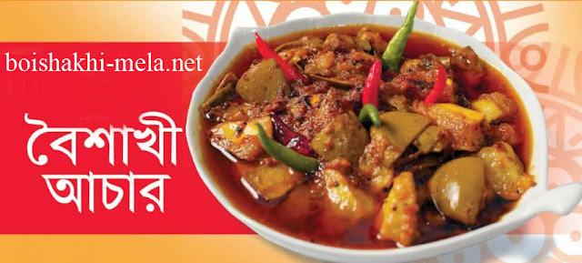 Pickles Recipe For Pohela Boishakh