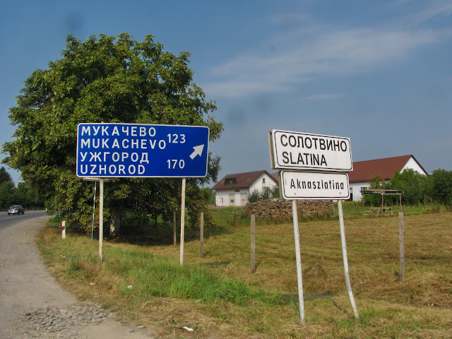 Солотвино
