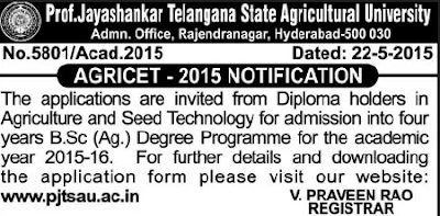 Telangana Agricet 2015 notification, ap agricet entrance exam dates