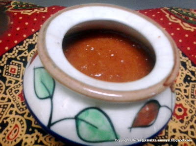 Garlic red Chutney [Poondu milagai podi wet ]