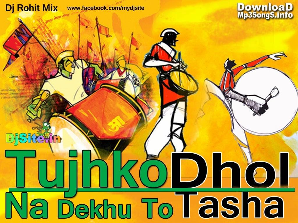 Dhol tasha loop | free download | janny dholi youtube.