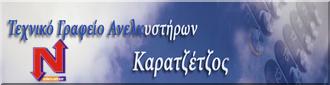 Elevator_Kartzetzos