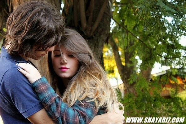 Valentines Day 2016 Shayari - Beautiful Romantic Shayari on Bepnah Pyar For Loves