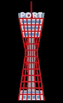 神戸ポートタワーのイラスト