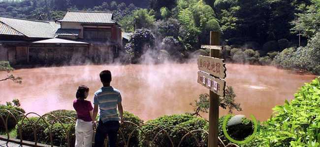 Blood Pond Hot Spring