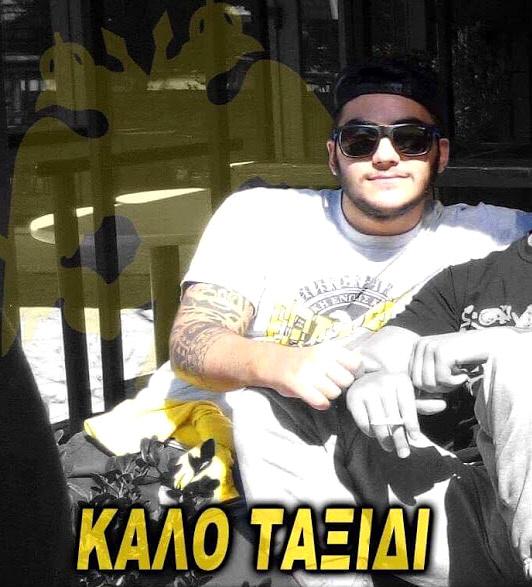 25χρονος-Εκτελέστηκε-στη-Φωκίωνος-Νέγρη-2