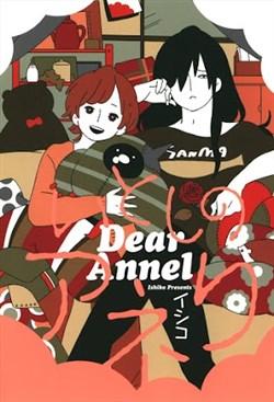Truyện tranh Itoshi No Anneli