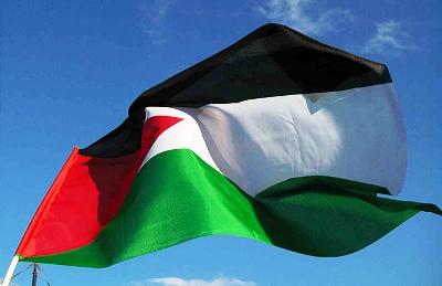 AS Peras Palestina Pakai Dana Bantuan