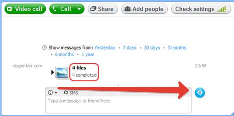 Как отправить по скайпу картинку