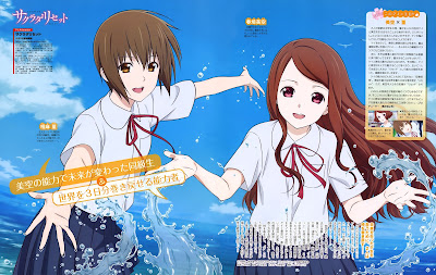 جميع حلقات انمي Sakurada Reset مترجم عدة روابط