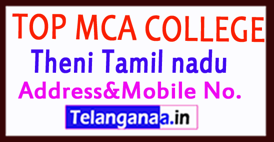 Top MCA Colleges in Theni Tamil nadu