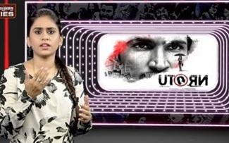 U Turn Movie Review | Samantha | Pawan Kumar | Aadhi Pinisetty | Rahul Ravindran | Bhumika Chawla