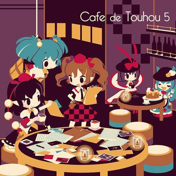 Tu Long Aur Main Lachi Mp3: DDBY - Cafe De Touhou 5
