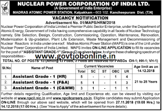 NPCIL Assistant Grade 1 Posts Recrutiment Notification Apply Online