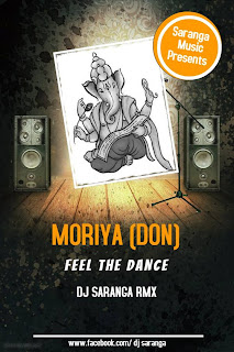 Download-Moriya-Don-Feel-The-Dance-Dj-Saranga-Remix