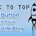 Website/Blog Me  'Back To Top'  Button Kaise Add Kare
