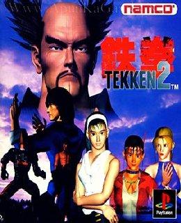 TAKKEN 2 Cover Photo
