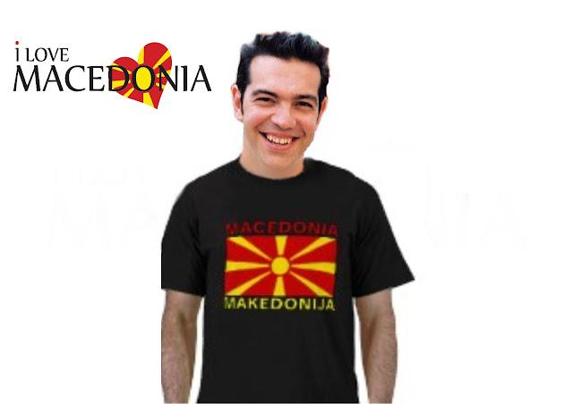 Αποτέλεσμα εικόνας για τσιπρας μακεδονια