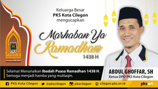 Logo Marhaban Ya Ramadhan 1438 H