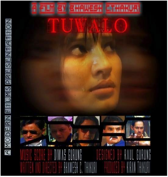 Poster of Tuwalo The mystery mist