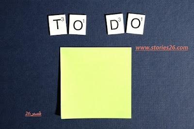 قصص نجاح | اهم 10 مفاتيح للنجاح - قصص26