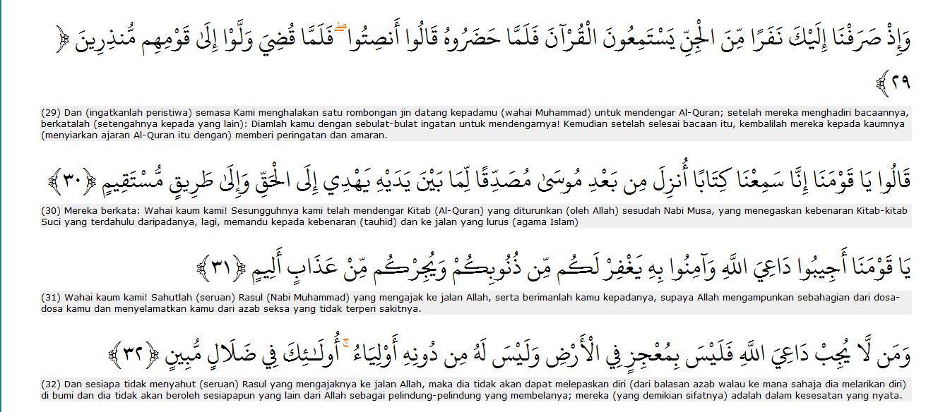 Contoh Ayat Ruqyah Permata Ilmu Islam