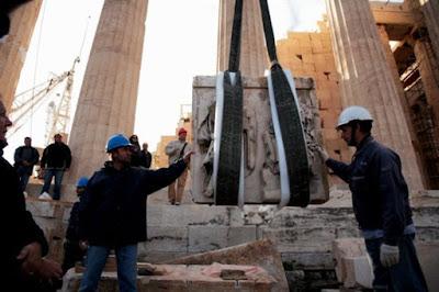 Διημερίδα και έκθεση για τα αναστηλωτικά έργα στην Ακρόπολη