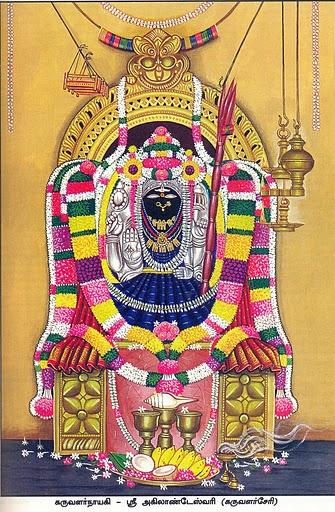 Karuvalarcheri Akilandeshwari Devi