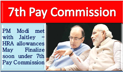 7th-cpc-hra-allowances-paramnews-modi-met-with-jaitley-allowances-may-finalize-soon