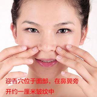 迎香穴位 | 迎香穴痛位置 - 穴道按摩經絡圖解 | Source:xueweitu.iiyun.com