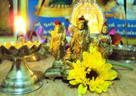 శ్రీరామ నవమి వ్రతము