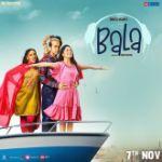 Bala Reviews