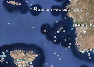 Έξαλλοι με το Google Earth οι Τούρκοι γιατί δεν εμφανίζει τα Ίμια ως Καρντάκ