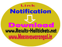 Adkavi Nannaya University B.Ed M.Ed BP.Ed DP.Ed 2016 Revised Exam Notification