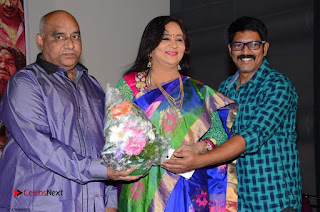 Avanthika Telugu Movie Trailer Launch  0035.jpg